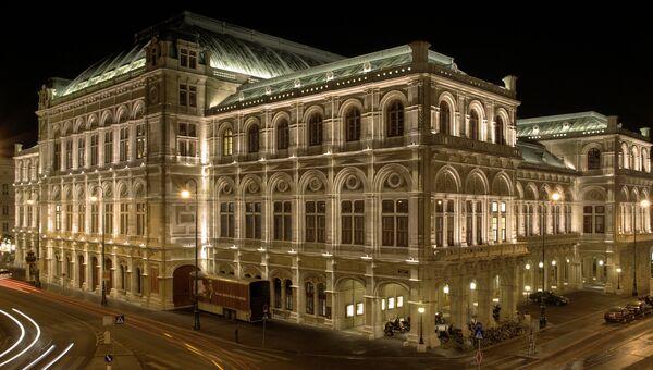 Венская государственная опера. Архивное фото