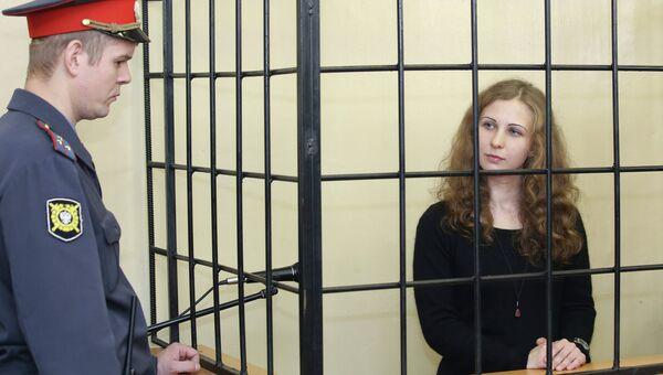 Рассмотрение ходатайства защиты М.Алехиной о смягчении наказания