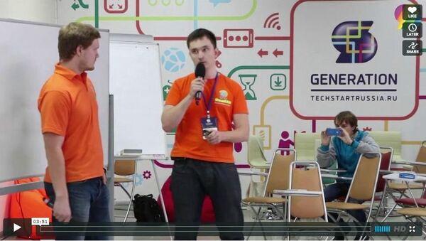 Видеодайджест Generation S: один день до финала
