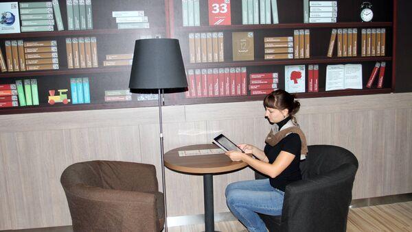 Мобильная библиотека в аэропорту Владивостока