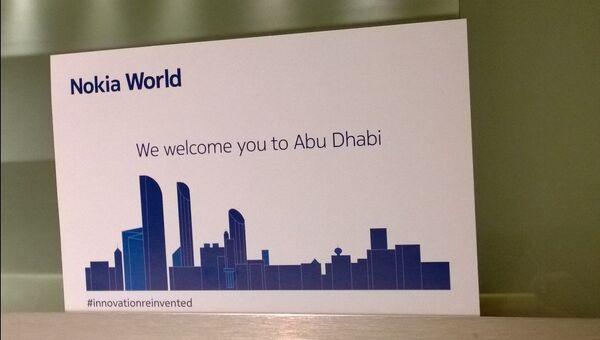 Конференция Nokia World, фото с места события