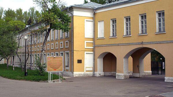 Всероссийский музей декоративно-прикладного и народного искусства. Архивное фото