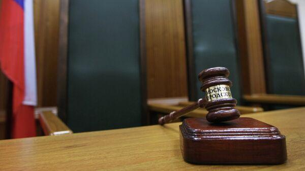 Кресло судьи, архивное фото