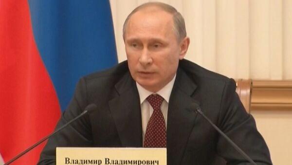 Путин о том, вступит ли Украина в Таможенный союз после соглашения с ЕС