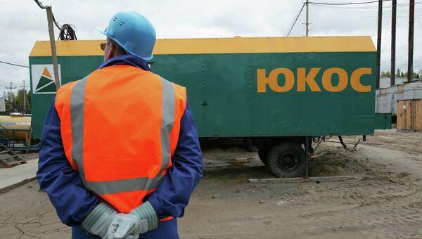 На строительной площадке Салымской группы нефтяных месторождений