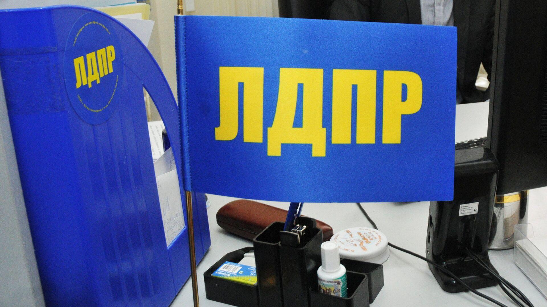 Депутат Пермской гордумы пожаловался, что не может выйти из ЛДПР