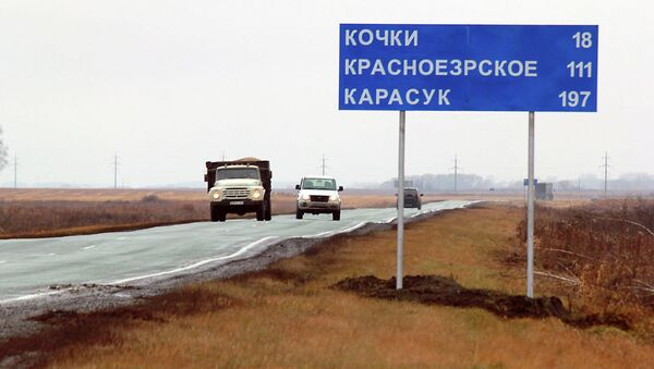 Место убийства новосибирского инспектора ДПС