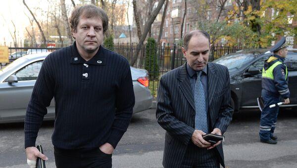 Александр Емельяненко прибыл на допрос в ГУМВД по Москве. Фото с места события
