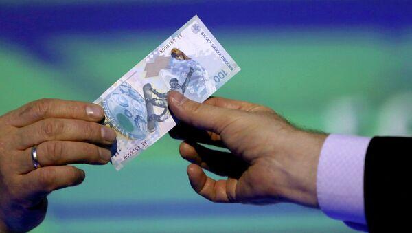 Выпуск 100-рублевой олимпийской банкноты