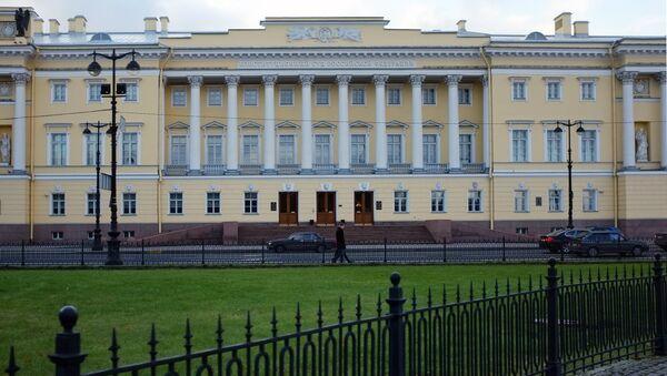 Конституционный суд РФ, архивное фото