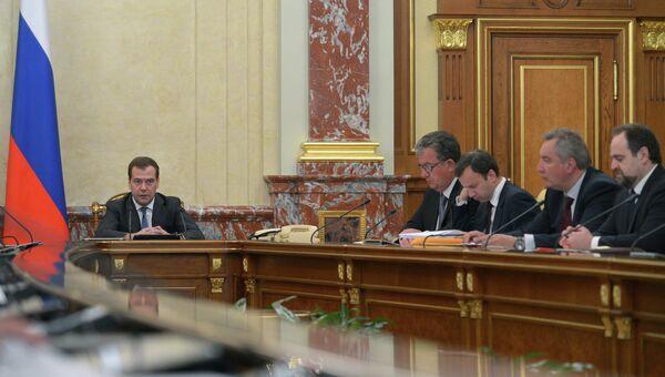 Заседание правительства Российской Федерации