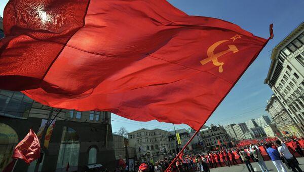 Флаг СССР. Архивное фото