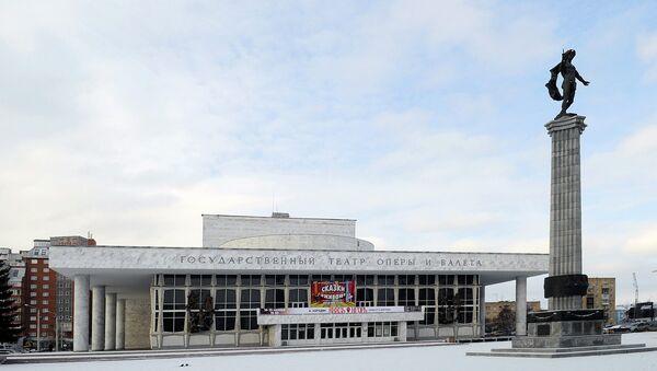 Государственный театр оперы и балета в Красноярске. Архивное фото