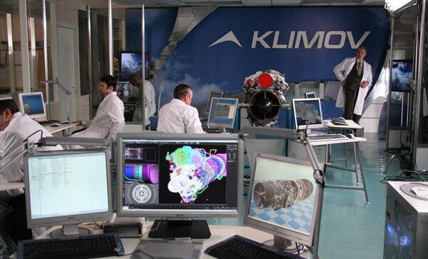 В конструкторском бюро ОАО Климов. Архивное фото