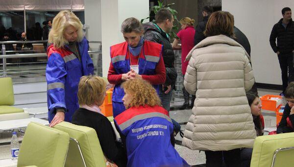 Работа спасателей и психологов в аэропорту Казани. Фото с места событий