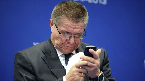 Министр экономического развития РФ Алексей Улюкае. Архивное фото