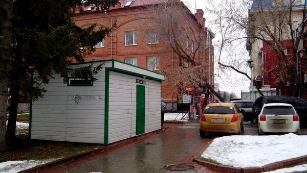 Платный туалет в центре Томска, событийное фото
