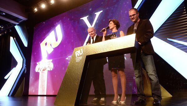 X торжественная церемония вручения Премии Рунета 2013