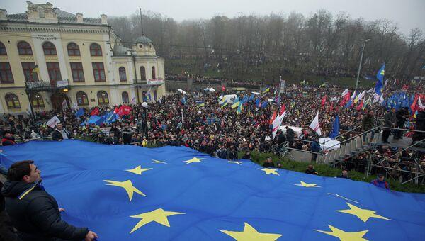Митинг За европейскую Украину в Киеве. Архивное фото