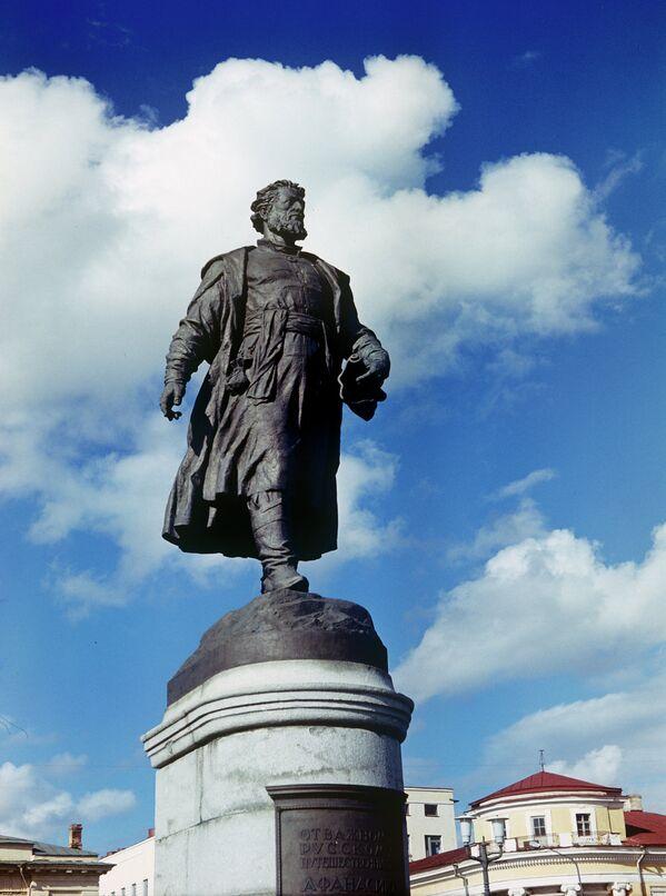 Памятник путешественнику Афанасию Никитину