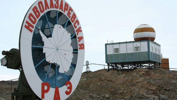 Российская научная станция Новолазаревская в Антарктиде