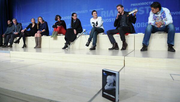 Дискуссия посе показа фильма Ходж и я в рамках Открытого показа в мультимедийном пресс-центре РИА Новости