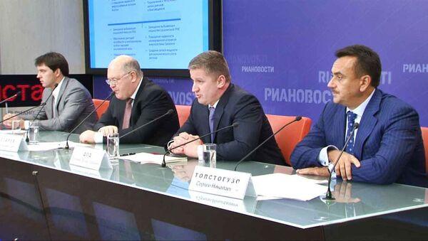 Без коррупции, или Как в России планируют контролировать бюджетные миллиарды