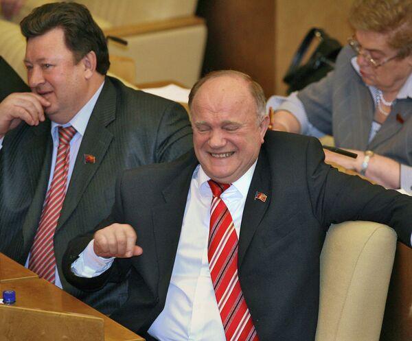 Секретарь Коммунистической партии Российской Федерации Владимир Кашин и лидер Коммунистической партии Российской Федерации Геннадий Зюганов