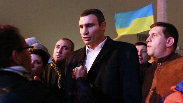 Лидер партии Удар Виталий Кличко, архивное фото