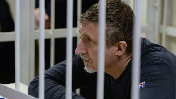 Заседание суда по делу И.Джигириса, архивное фото