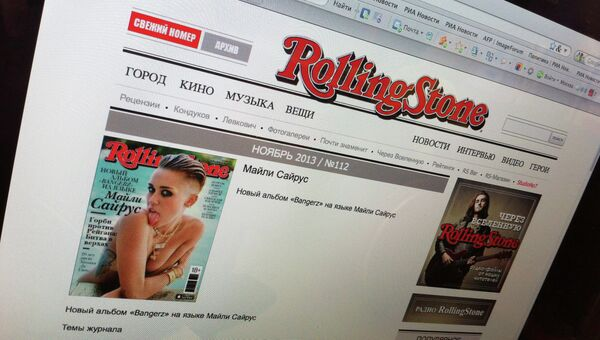 Сайт журнала Rolling Stone. Архивное фото