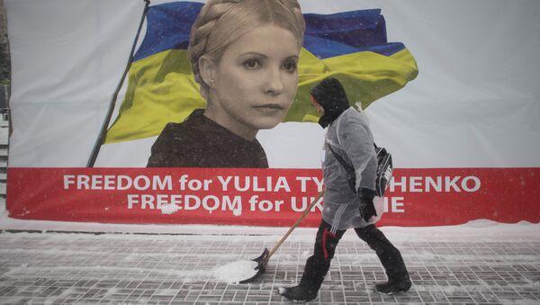 Портрет Юлии Тимошенко на улице Киева, архивное фото