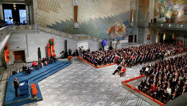 Церемония награждения Нобелевской премией мира в Осло. Архив