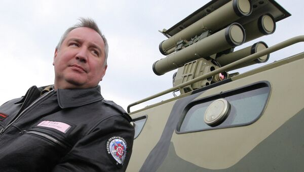 Дмитрий Рогозин, архивное фото
