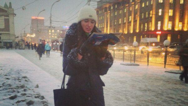 Новосибирцы вслух прочитали Конституцию на улицах города, фото с места событий