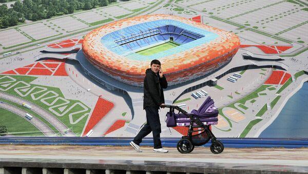Саранск. Строительство стадиона. Архивное фото.