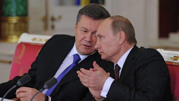 Заседание Российско-Украинской межгосударственной комиссии, архивное фото