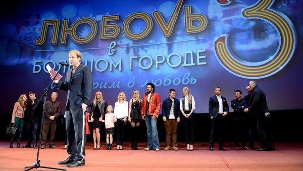 Режиссер Марюс Вайсберг перед премьерой фильма Любовь в большом городе 3