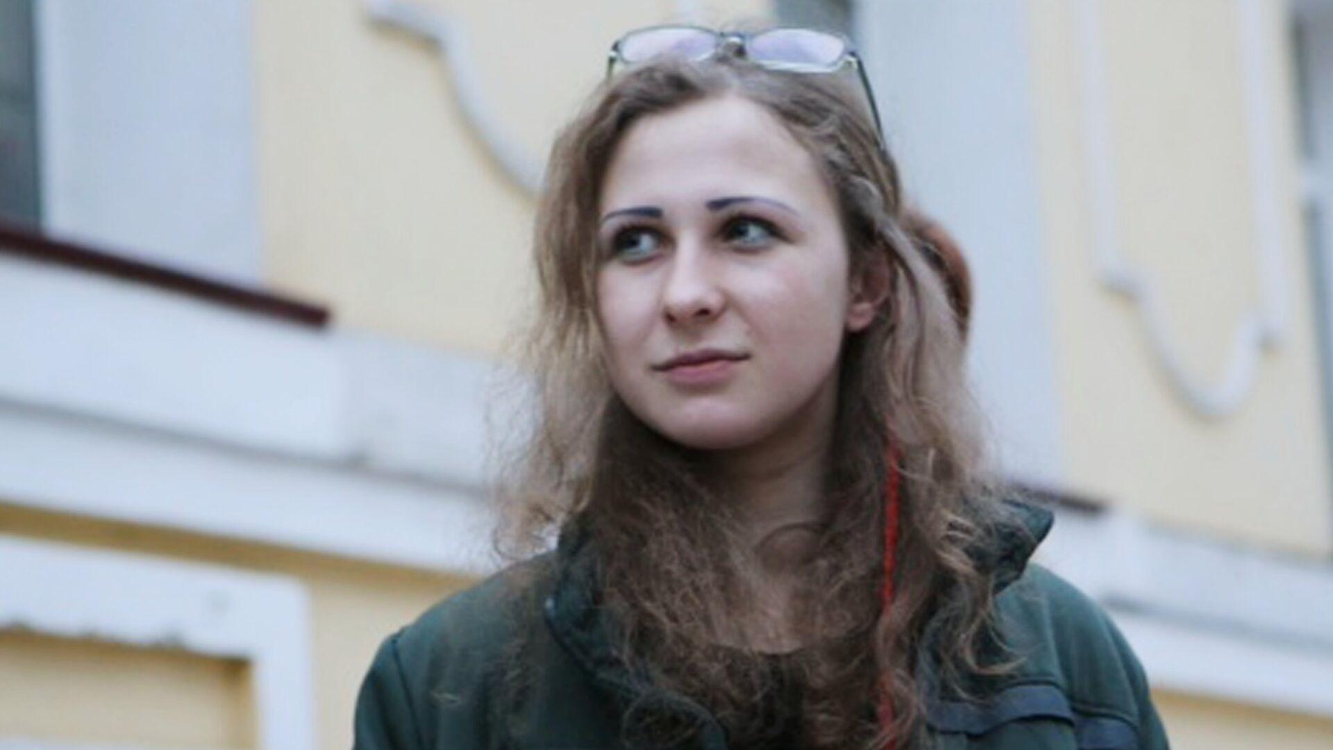 Участница группы Pussy Riot Мария Алехина - РИА Новости, 1920, 28.01.2021