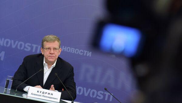 Председатель Комитета гражданских инициатив Алексей Кудрин на пресс-конференции. Фото с места события