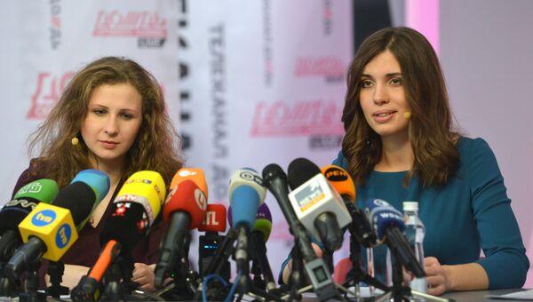Пресс-конференция Марии Алехиной и Надежды Толоконниковой. Архивное фото