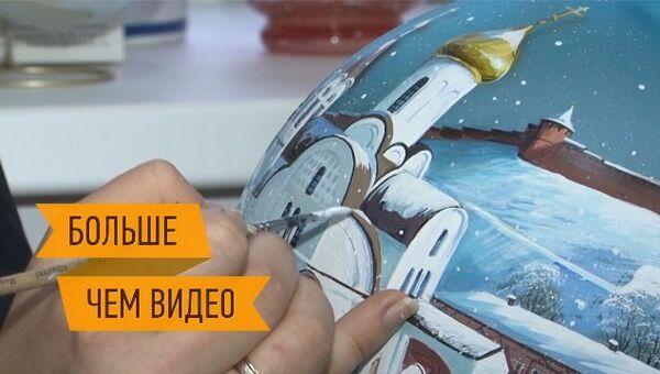 Как создается расписная елочная игрушка. Интерактивный репортаж