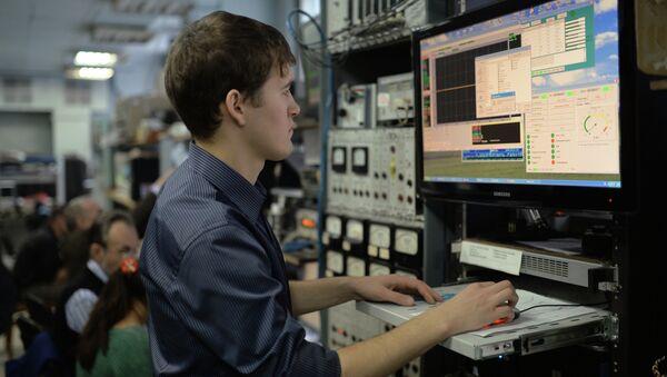 Институт ядерной физики в Новосибирске, архивное фото