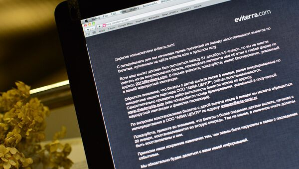 Главная страница сайта Eviterra.com