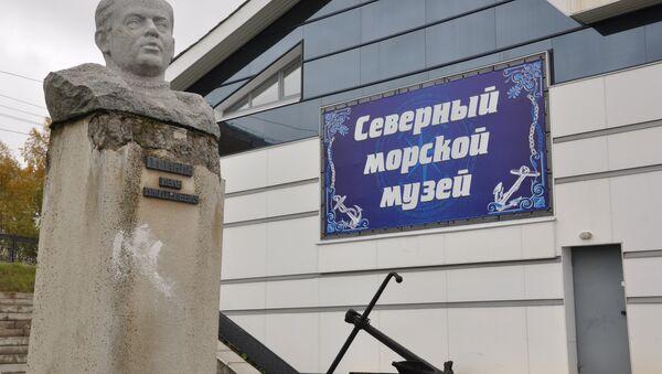 Северный морской музей в Архангельске. Архивное фото