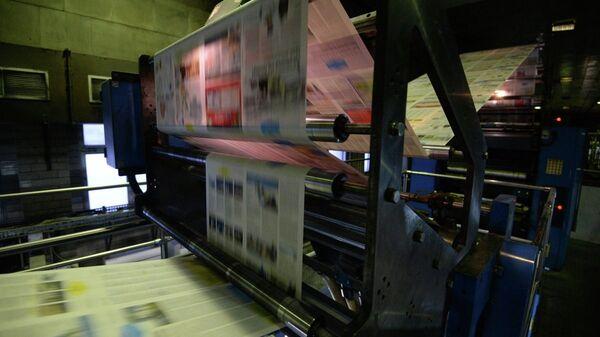 Печать газеты в типографии Советская Сибирь в Новосибирске