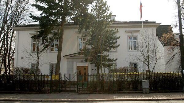 Здание Посольства РФ в Осло