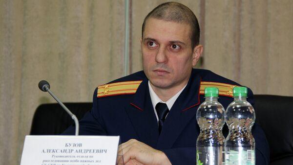 Пресс-конферения СК в Костроме, фото с места события