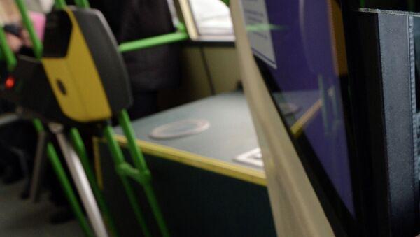 Проездные билеты на общественный транспорт. Архивное фото