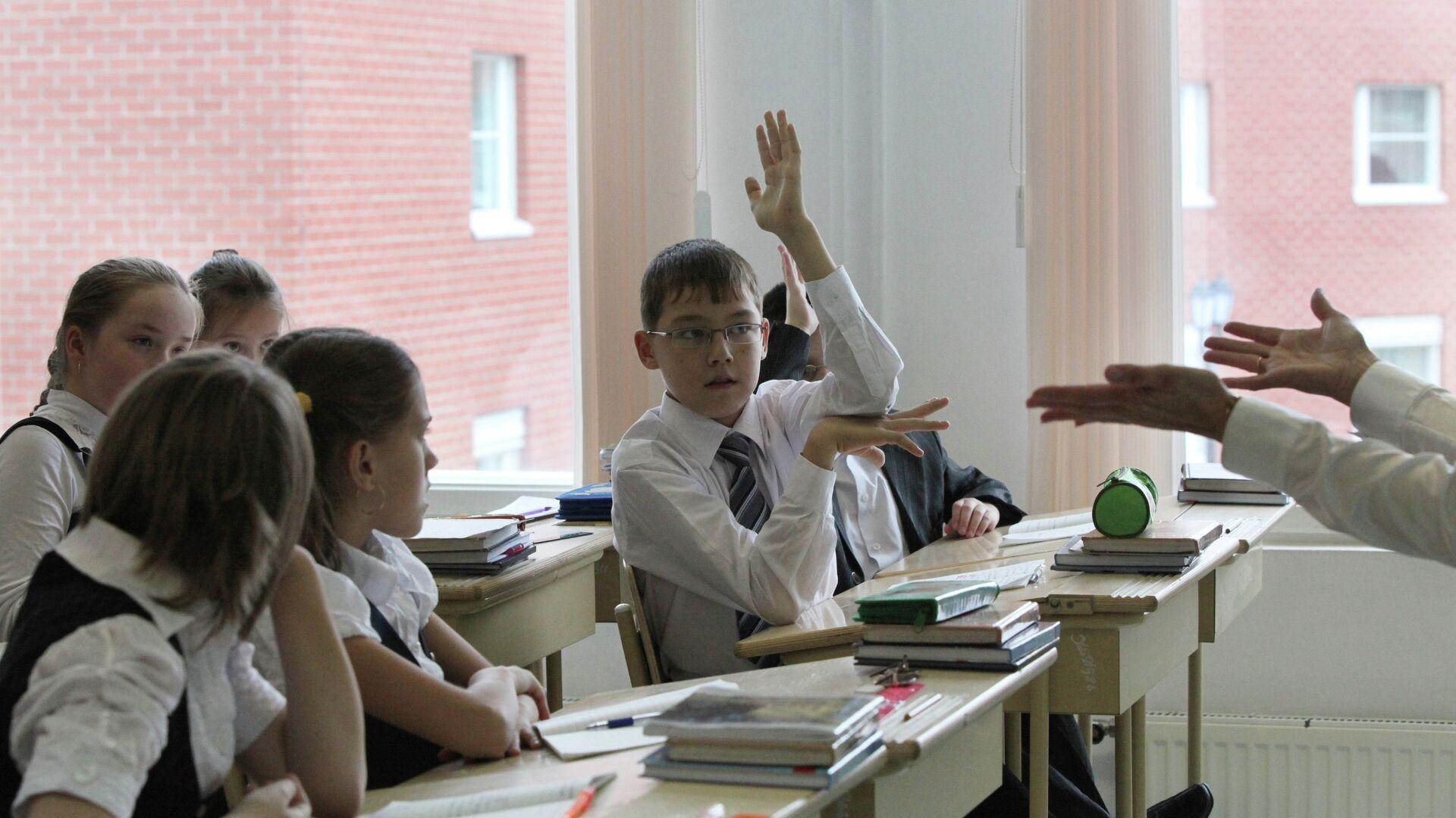 Дети на уроке - РИА Новости, 1920, 11.06.2020